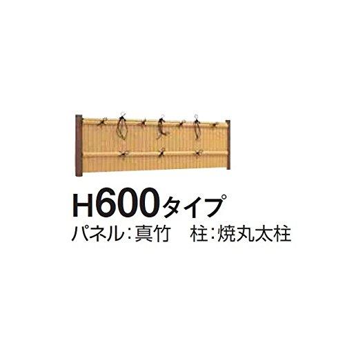 タカショー e-バンブーユニット 建仁寺垣 H600 パネル (片面) *柱は別売です 『竹垣フェンス 柵』 京銘すす竹 B00AEJV4N4