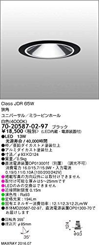 マックスレイ 照明器具 基礎照明 INFIT LEDユニバーサルダウンライト φ85 ミラーピンホール 狭角 JDR65Wクラス 白色(4000K) 非調光 70-20587-02-97 B0779XZ2YZ