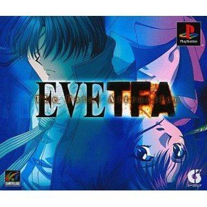 EVE TFA The Fatal Attraction [Japan Import]