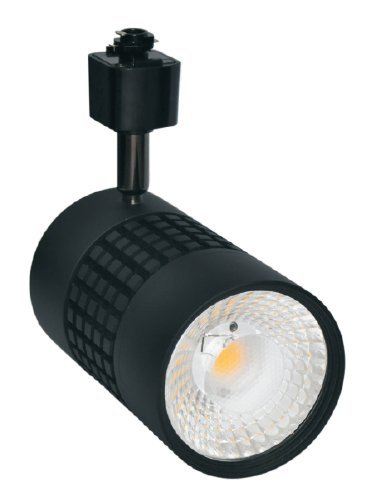 Excite 8W LED Track Light Head for Halo Track Systems - Decorate Your Home Or Business Space - Dimmable - 3000K (Black)