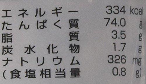 Kaneso Tokuyou Hanakatsuo , Dried Bonito Flakes 3.52 Ounce (2 Bags) by Kaneso (Image #2)
