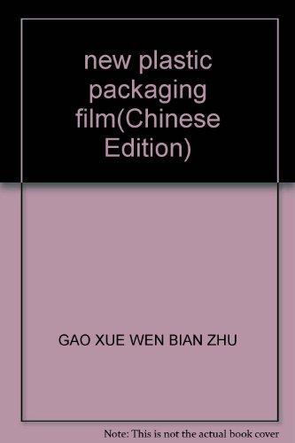 new plastic packaging film GAO XUE WEN BIAN ZHU