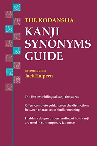 The Kodansha Kanji Synonyms Guide -