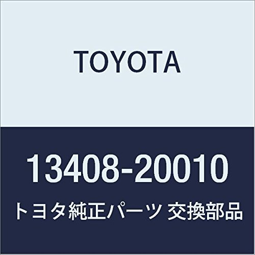 Toyota 13408-20010 Engine Crankshaft Pulley