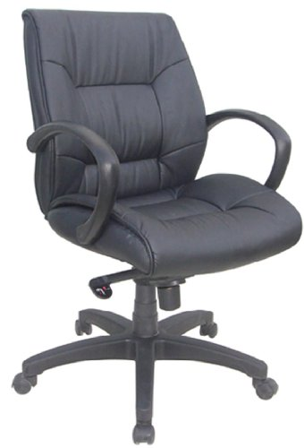 Best Price Executive Mid Back Leather Chair