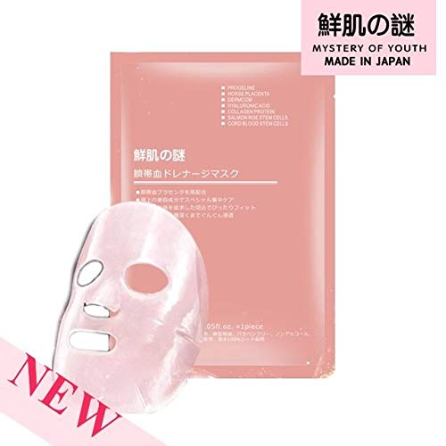 Amato Cord Blood Stem Cells Placenta Sheet Mask (5 pcs)