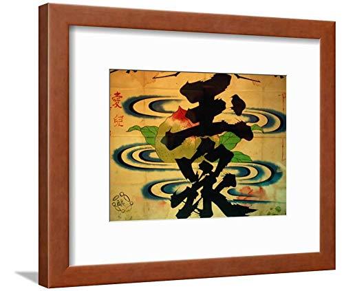 ArtEdge Old Labels Displayed in Gekkeikan Okura Sake Museum, Chushojima, Kyoto, Japan Frank Carter, Brown Framed Matted Wall Art Print, 9x12 in