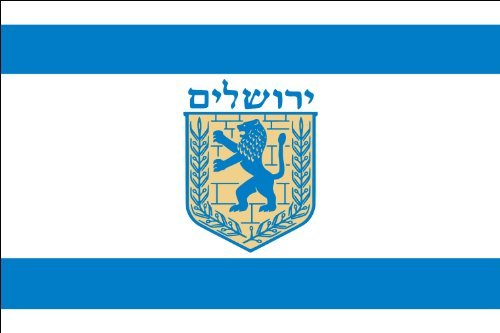Jerusalem Flag - Jerusalem Flag Sticker (israel jewish holy city decal)
