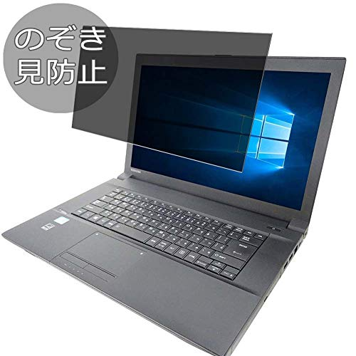 Synvy Privacy Screen Protector Film for Toshiba dynabook Satellite B553 15.6