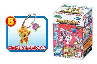Pokemon Chimchar Diamond & Pearl Mini Keychain Figure (~1