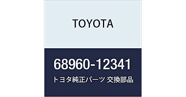 Toyota 68960-12341 Hatch Lift Support