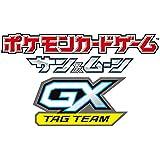 ポケモンカードゲーム デッキシールド ミュウツー&ミュウ TAG TEAM GX