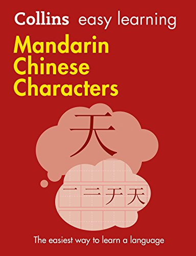 Collins Easy Learning Mandarin Chinese Characters: Trusted support for  learning (Chinese Edition)