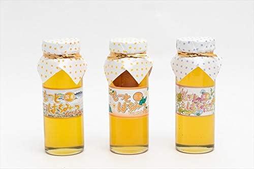 【国産純粋ハチミツ・養蜂園直送】みかん蜂蜜 百花蜂蜜 各270g きんかん蜂蜜漬 250g
