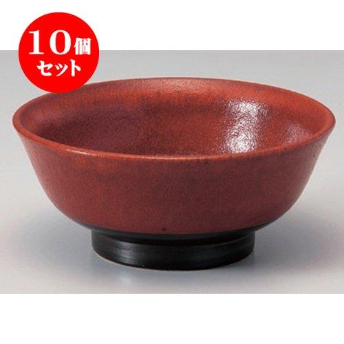 10個セット 中華丼 赤柚子6.5ラーメン丼 [20.7 x 8.8cm] 中華食器 ラーメン レストラン 飲茶 業務用 ホテル   B00RZBJS3M