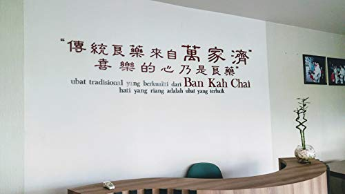 Valued Trade Ban Kah Chai 30 Days Traditional Confinement Pill Set by Ban Kah Chai (Image #6)