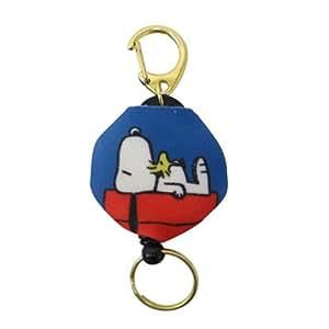 Lille perro Snoopy Llavero Casa venir: Amazon.es: Juguetes y ...