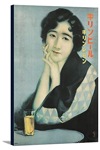 (Kirin Beer Vintage Poster (artist: Tada, Hokuu) Japan c. 1933 (24x36 Gallery Wrapped Stretched Canvas))