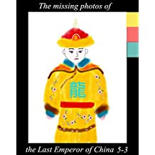 The missing photos of the Last Emperor of China 5-3: The Scroll Ten of the Sketch of The Kangxi Emperor's Southern Inspection Tour