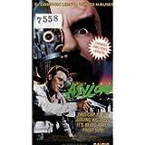Street Asylum [VHS]