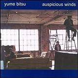 Auspicious Winds