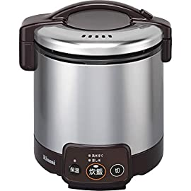 Rinnai Kogamaru jar with a gas cooker 5 Go cook Dark Brown propane gas LPG for RR-050VM (DB) LP 5 RiceCookers