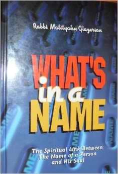 Download What's in a Name: The Spiritual Link Between The Name of a Person and His Soul ebook