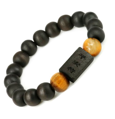 10mm-luos-tibetan-buddhist-prayer-mala-black-wood-bracelet-ping-an-fu-w013