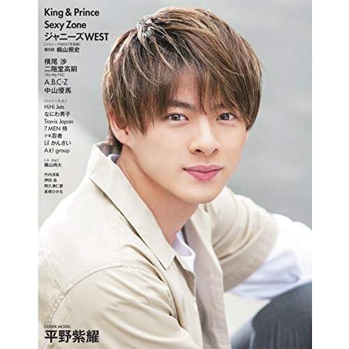 Myojo 2019年11月号 裏表紙 表紙画像
