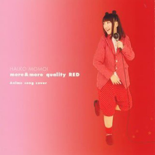 CD : Haruko Momoi - Momo: I Quality 2: Anison Cover (Japan - Import)