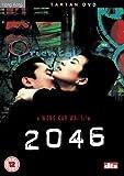 2046 [2004] [DVD] [2005]