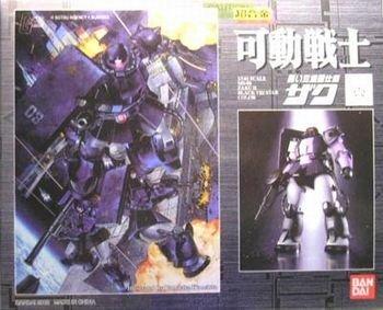 可動戦士黒い三連星ザク未開封新品誌上限定非売品 B079SLHTJ2