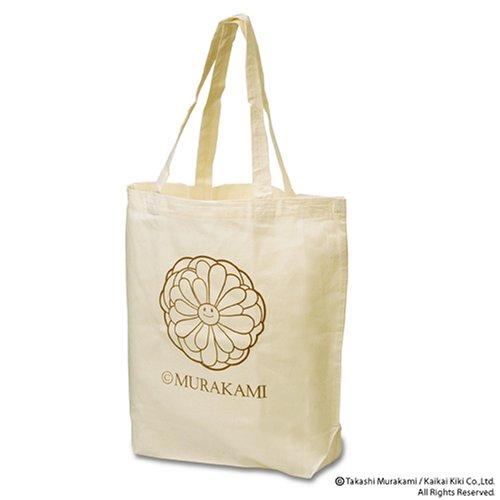Murakami Bags - 2