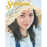 Seventeen 2021年 7月号 増刊