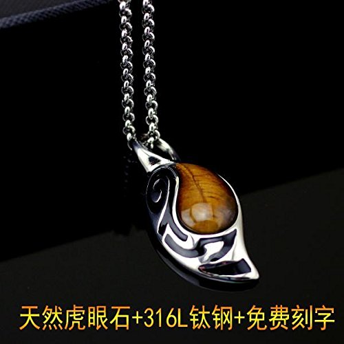 Generic Tears_of_the_Sun_ Natural _Tiger_Eye_ necklace pendant steel pendants men's _Japan_and_South_ Korea _version_of_the_influx_of_ people retro _domineering_ accessories