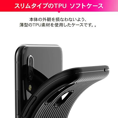 Huawei Nova 3 ケース 耐衝撃 衝撃 吸収 TPU 薄型 スリム ソフト カバー 対衝撃 ケース VRS DESIGN Single Fit Label [ Nova3 フアウェイ ファーウェイ ノヴァ 3 ] ブラック