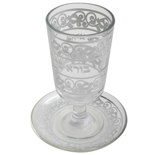 Glass Stemmed Kiddush Cup and Plate with Blessing, Pomegranates
