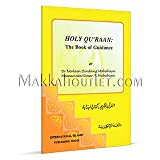 img - for Holy Qu'raan book / textbook / text book