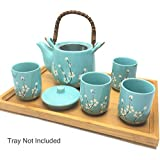 6 1/2' Deluxe Teal with White Plum-Flower Japanese Ceramic Tetsubin Teapot & Teacups, Tea Set, Stainless Steel Infuser & Rattan Handle included