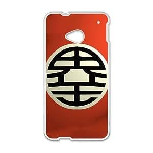 Dragon Ball Z Htc One M7 Cell Phone Case White JN78K833