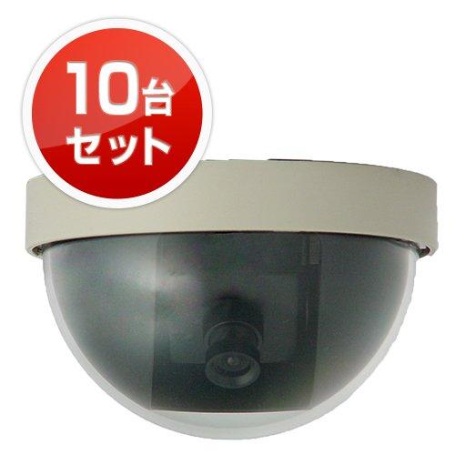 【数量限定】 防犯ダミーカメラ (10台セット) ドーム型 B012NGQD2W (10台セット) 10台セット 10台セット B012NGQD2W, カクノダテマチ:a7e89fa5 --- a0267596.xsph.ru