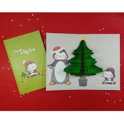 Handmade Honeycomb Pop Up Christmas Greeting Card (Pack of 1, PENGUIN TREE)