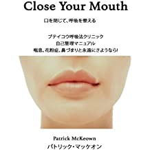 Close Your Mouth Japanese: Self Help Buteyko Clinic International Manual in Japanese (Japanese Edition)