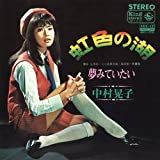虹色の湖 (MEG-CD)