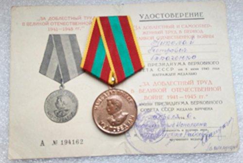 We Won For Valiant Labor Women WW II Original USSR Soviet Union Russian military Communist Bolshevik Medal Tkachenko