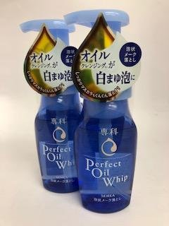 SHISEIDO SENKA PERFECT OIL WHIP 2 BOTTLE SET
