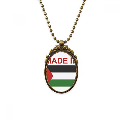 Made In Palestine Country Love Antique Brass Necklace Vintage Pendant Jewelry Deluxe - Palestine Antique