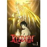 REIDEEN ライディーン 全9巻セット [マーケットプレイス DVDセット]