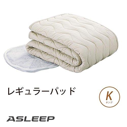 ASLEEP(アスリープ) レギュラーパッド キング 日干し水洗いOK 洗濯ネット付 速乾性 抗菌防臭 B01I4SIZ2O
