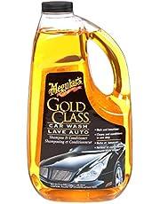 Meguiar's Car Wash